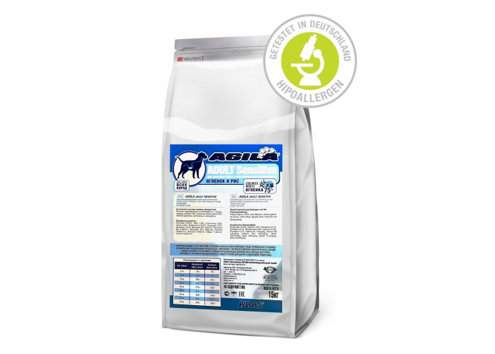 AGILA ADULT Sensitive «Ягненок с рисом» 15,0 кг